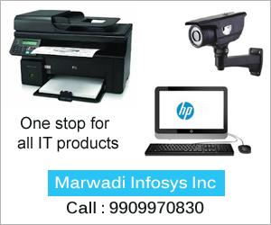 Marwadi Info