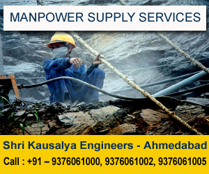 Shri Kausalya Engineers - Ahmedabad
