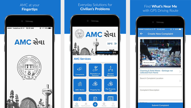 AMC Seva Mobile App