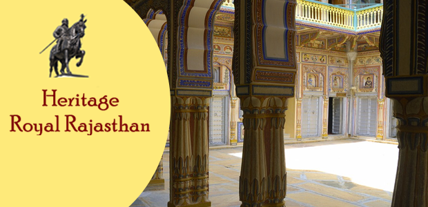Heritage Royal Rajasthan - Sightseeing Tour Packages in Udaipur