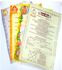 Indian Wedding Cards Shop-Lovely Wedding Mall in Jamnagar