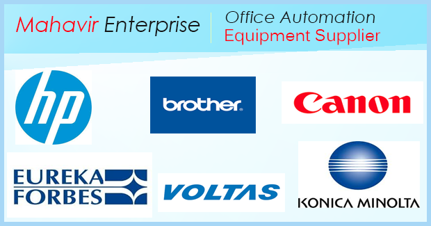 Mahavir Enterprise in Ahmedabad - Office Automation Equipment Supplier