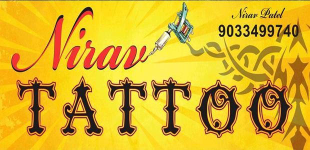Nirav Tattoo - Tattoo Parlour in Kalol