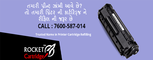 Printer Toner Cartridge Refilling in Ahmedabad - Rocket Cartridge