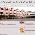 Sahajanand Arts & Commerce College in Ambavadi, Ahmedabad | Arts Colleges