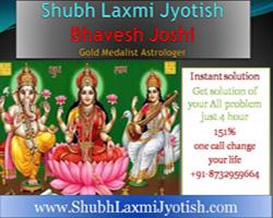 Shubh laxmi Jyotish