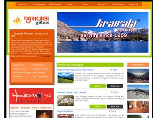 Jirawala Tourism in Paldi, Ahmedabad | Tour Operators