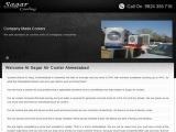 Sagar Air Coolers | Manufacturers of Air Coolers in Ahmedabad